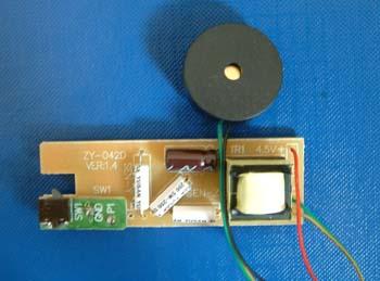 摩托车锁防盗报警器电子产品方案软硬件开发设计生产