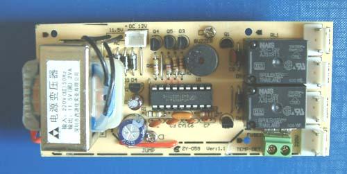 可编程电机控制器